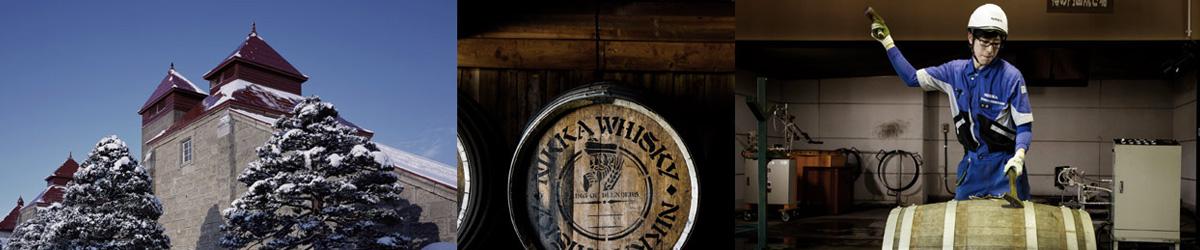Nikka, whisky japonais